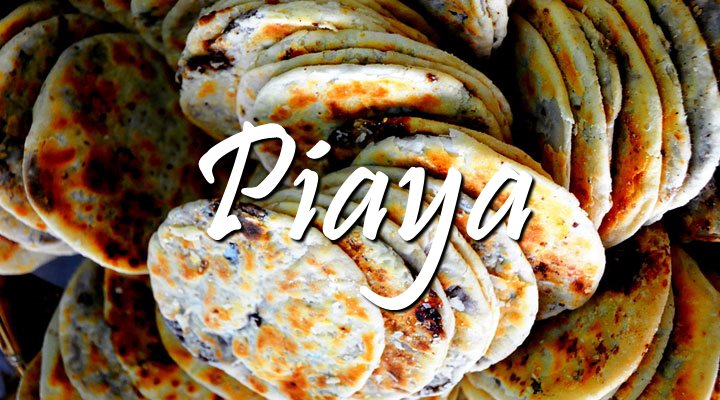 THE FAMOUS PIAYA | BACOLOD CITY, NEGROS OCCIDENTAL