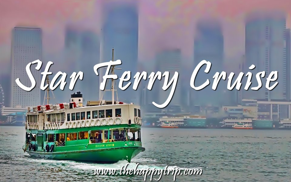 STAR FERRY   | HONGKONG ATTRACTION